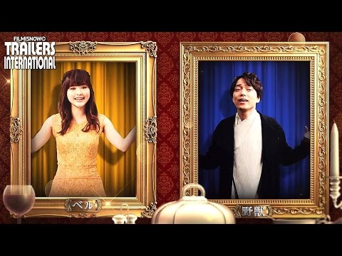 Thumbnail: 「美女と野獣」♪Be Our Guest/プレミアム吹替版オールスターズ