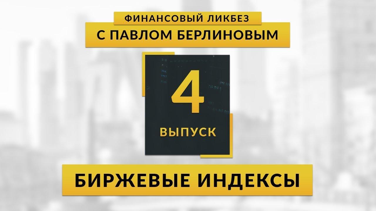 Армянский лаваш в домашних условиях - рецепт с фото 2