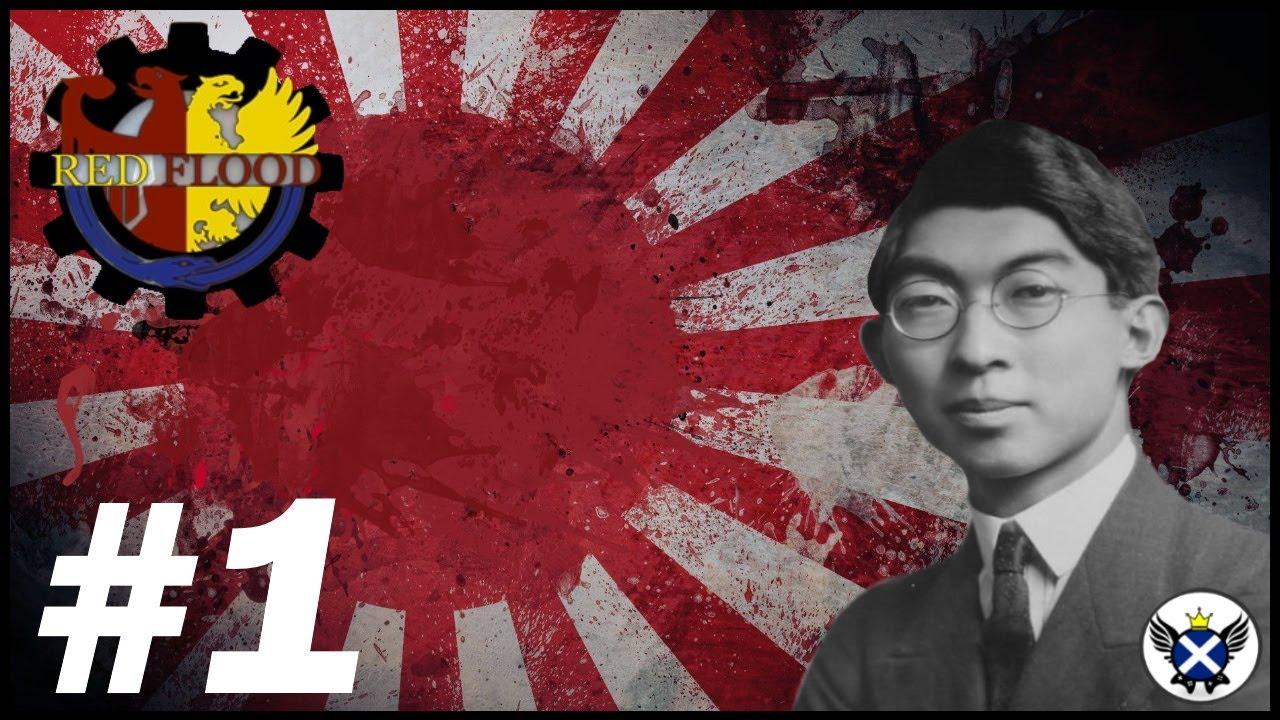 An Unexpected Civil War! | HOI4 Red Flood Japan #1