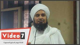 الحبيب على الجفرى: الإلحاد انتشر بين الشباب وقابلت 7 من حفظة القرآن ألحدوا