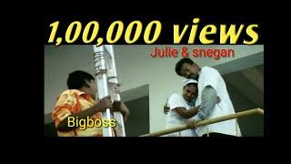 BIGBOSS-Snehan