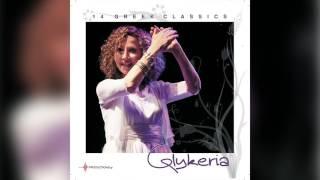 Γλυκερία - Μισιρλού   Glykeria - Misirlou - Official Audio Release