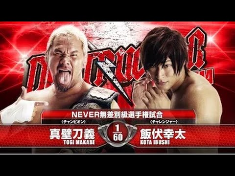 Togi Makabe vs. Kota Ibushi Destruction in Okayama Highlights