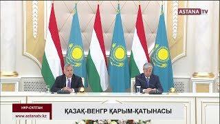 Венгрияның Премьер-министрі Виктор Орбан ресми сапармен келді
