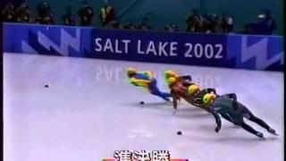 世界で一番幸運な金メダル ・ ショートトラック2002年五輪 thumbnail