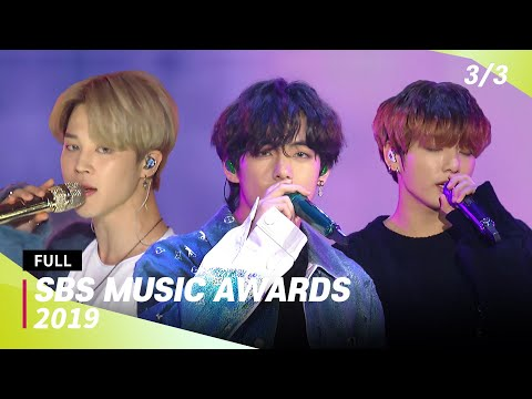 [FULL] SBS Music Awards 2019 (3/3) | 20191225 | BTS, Red Velvet, TWICE, MONSTA X, GOT7, NCT, TXT
