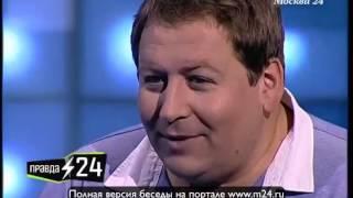 Станислав Дужников: «Кошки -- это проблема»