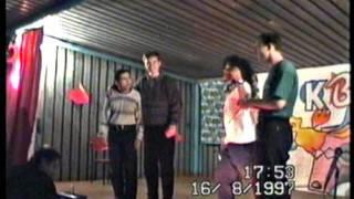 Визитка команды КВН «Вариант В» (1997 год)