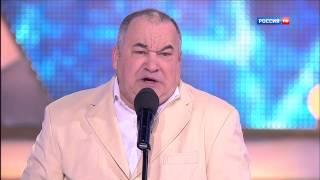 Игорь Маменко   Женитьба