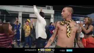 ฮาๆ แจ๊ส ชวนชื่น (CUT)  MV เซ็งมันเซ็ง