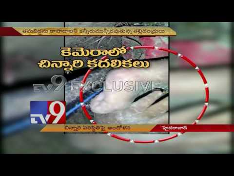 Girl in borewell : Father does not give up hope - TV9
