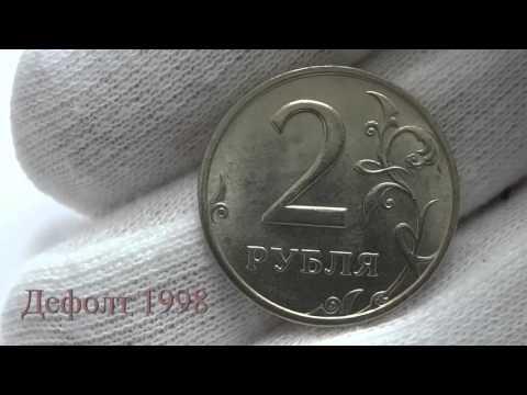 Сдать мелочь в Сбербанк 💲 Обмен монет на купюры в