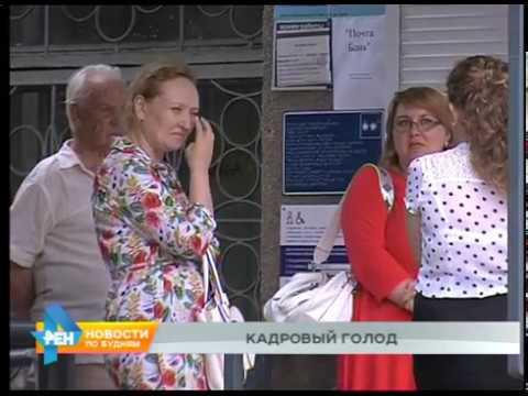 В отделениях почты в Иркутске недоукомплектован штат сотрудников