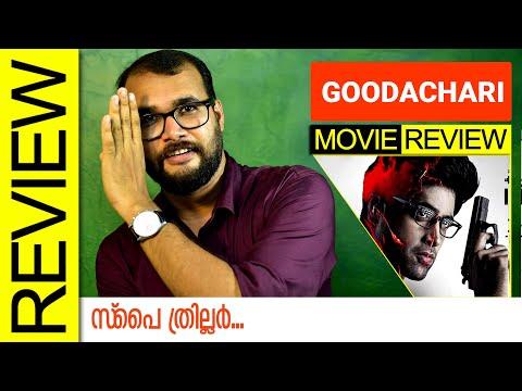 Goodachari (2018) Telugu Movie Review By Sudhish Payyanur | Monsoon Media