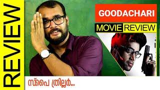Goodachari (2018) Telugu Movie Review by Sudhish Payyanur   Monsoon Media
