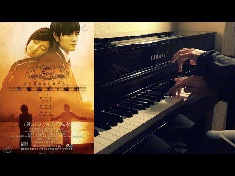 ♪ Time Travel Theme (Jay Chou - Secret)【CxP】