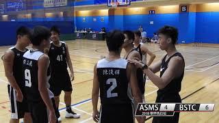 Publication Date: 2018-07-03 | Video Title: 2018學界籃球馬拉松 諸聖VS善德