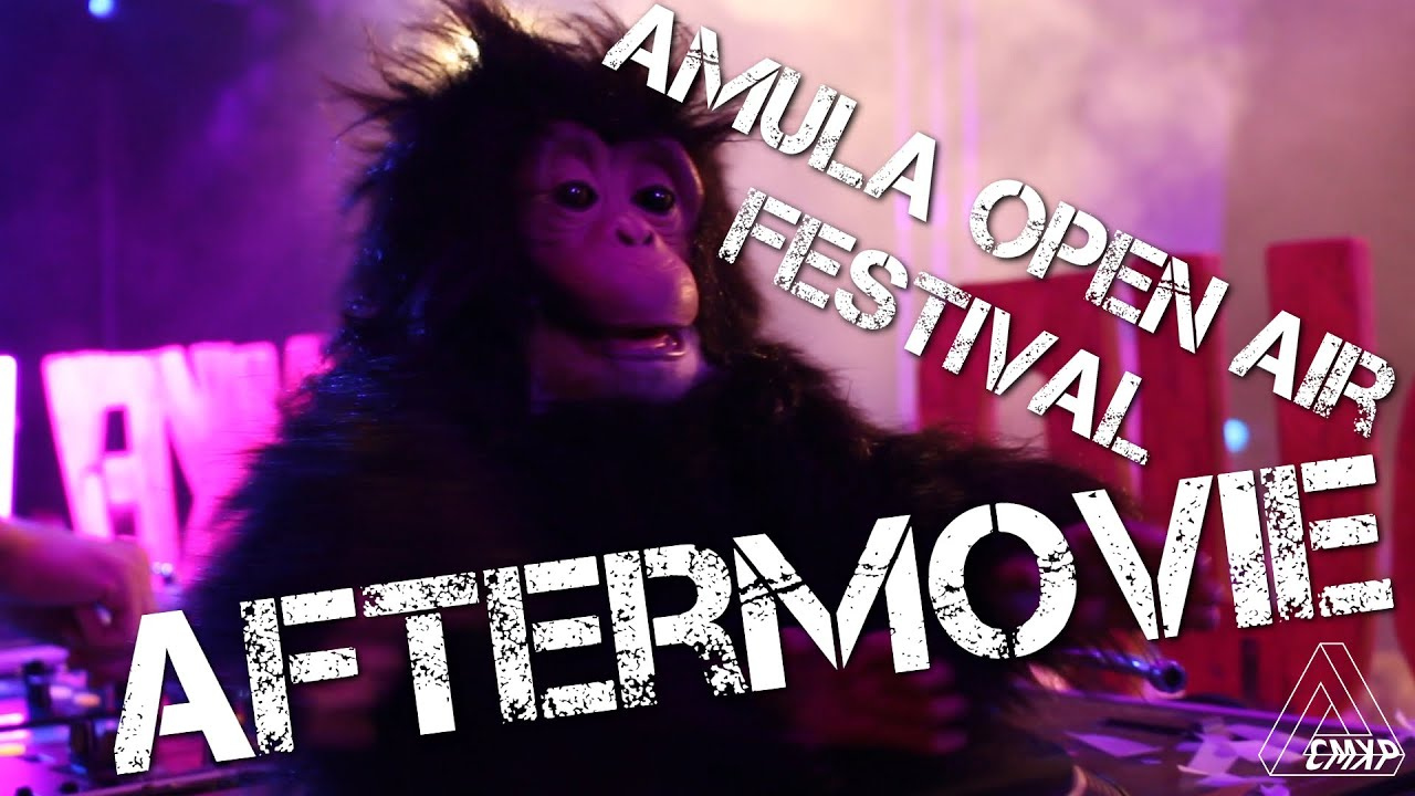 AMULA OPEN AIR 2015 SALZWEDEL - YouTube