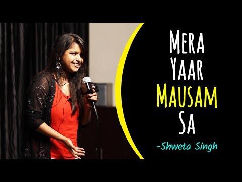 Poem On Love In Hindi |Shweta Singh | Love Poetry Status | Love Poetry For Him In Hindi | Nojoto App