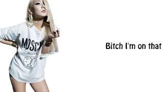 Skrillex - Dirty Vibe with Diplo, G-Dragon, CL [Lyrics] [ROM ENG]
