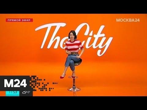 """The City: """"Холоп"""", """"Калигула"""" и """"Пираты и затерянный остров"""" - Москва 24"""