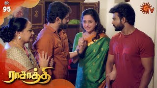 Rasaathi - Episode 95 | 11th January 2020 | Sun TV Serial | Tamil Serial