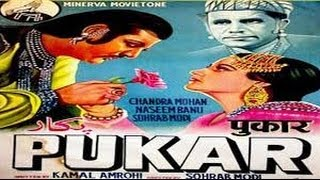Pukar Hindi Full Movie I English Subtitles | Sohrab Modi | Indian Old Movie