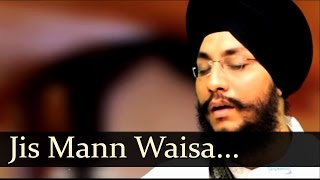 Jis Mann Wasia -  Bhai Amarjit Singh Patiale Wale