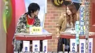 [爆笑影片] 康熙來了 - 羅志祥 + Jolin - Part 2 - 小豬模仿周杰倫講泰文
