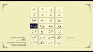 Kuran Öğreniyorum 12 - Harf-i Med (Uzatma Harfi) Yâ ( ى) - (Fatih Çollak) 2017 Video