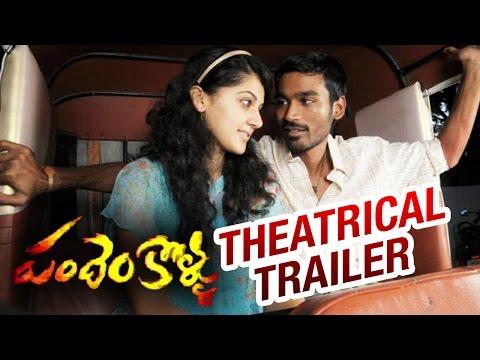 Dhanush's Pandem Kollu Theatrical Trailer   Taapsee   GV Prakash   Aadukalam