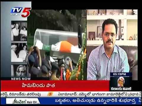 TS Home Secretary Burra Venkatesham about Abdul Kalam : TV5 News