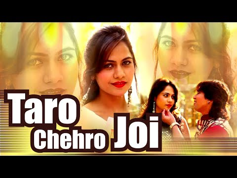 Vikram Thakor 2017 New Song | Taro Chehro Joi | Mamta Soni | Full Video | Latest Gujarati Song 2017