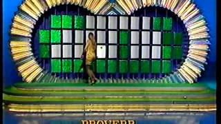 Wheel Of Fortune UK with Carol Smillie and Nicky Campbell 1993 Part 1.