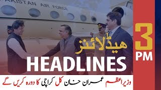 ARY News Headlines | PM Imran Khan to visit Karachi tomorrow | 3 PM | 26 Jan 2020