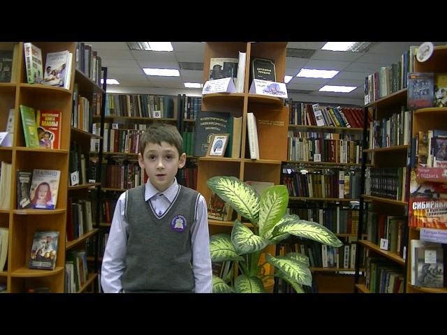 Изображение предпросмотра прочтения – ИльяКастючик читает произведение «У лукоморья дуб зеленый.» А.С.Пушкина