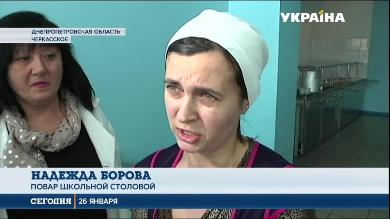 kak-diskah-video-dlya-vzroslih-ukraina-orgii-amerikanskih-kolledzhah