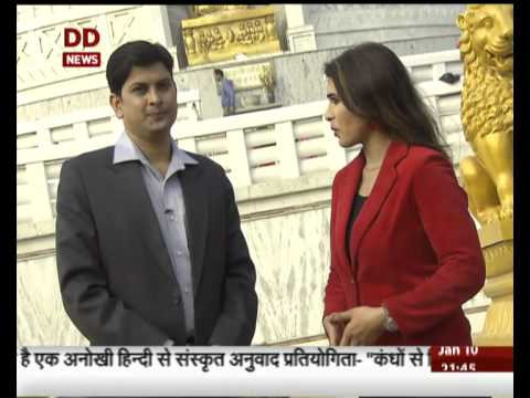 Good News India: First open-air jail in MP |10 Jan 2016