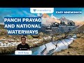 Panch Prayag and National Waterways With Easy Mnemonics | UPSC CSE/IAS 2020 | Amit Garg