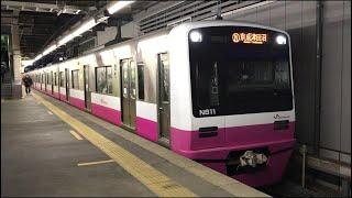 新京成N800形N818F 京成津田沼行き 北習志野駅発車