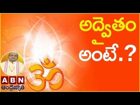 Garikapati Narasimha Rao About Advaitham | Nava Jeevana Vedam | Episode 1255 | ABN Telugu