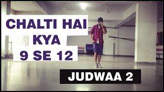 Chalti Hai Kya 9 Se 12 | Judwaa 2 | Dance Choreography | Hiphop