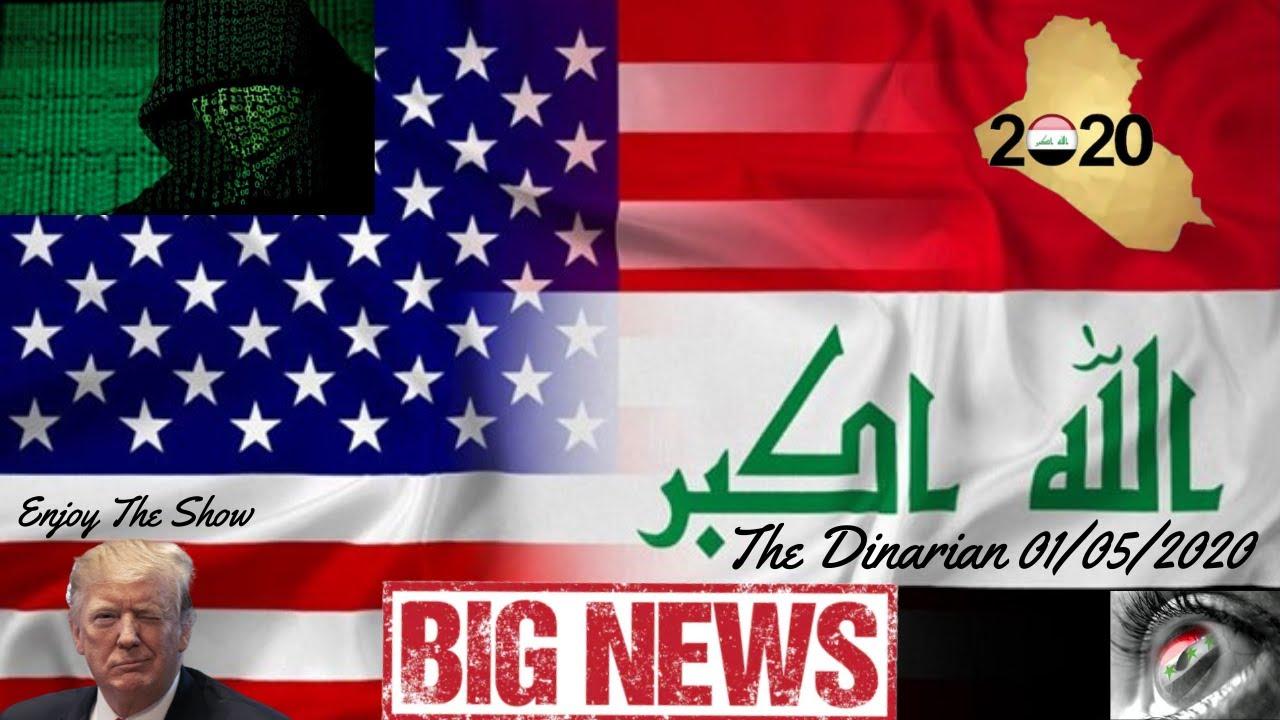 Iraqi Dinar 2020