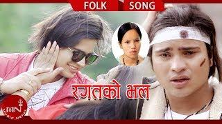 New Lok Dohori 2075/2018 | Ragatako Bhal - Bishnu Majhi & Kamal Sushant KC