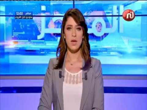 Flash News de 12h00 du Jeudi 23 Août 2018 - Nessma tv