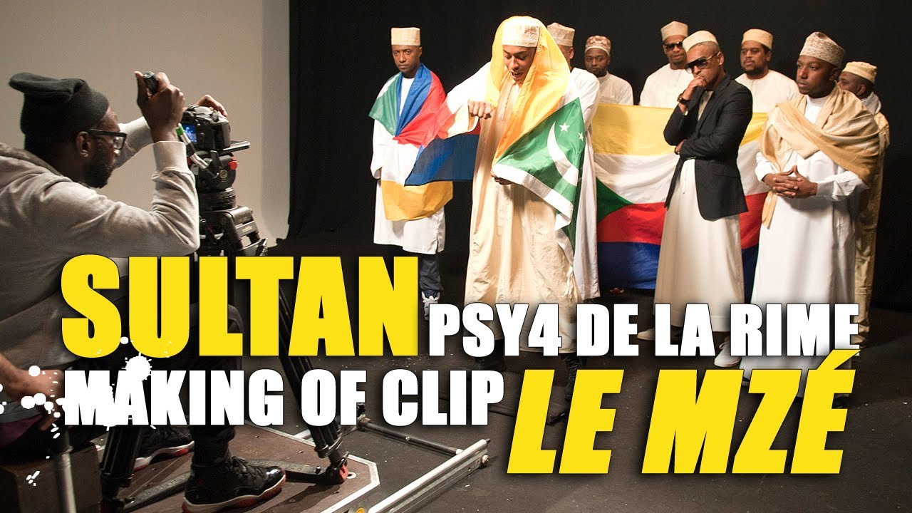 LA PSY4DE GRATUIT ALBUM TÉLÉCHARGER RIME