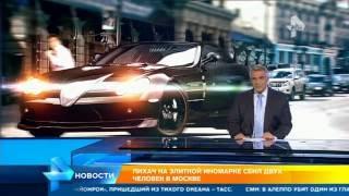 Водитель Mercedes McLaren, сбивший пешеходов в Москве, был лишен водительских прав(, 2016-08-30T20:28:01.000Z)