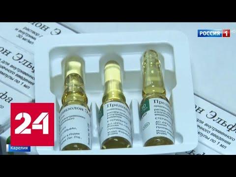 Жизненно важный преднизолон по-прежнему отсутствует во многих региональных аптеках - Россия 24
