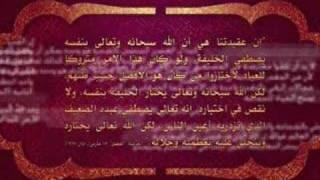 الجماعة الاسلامية الاحمدية - اقتباسات عن الخلافة (اقتباس 12)