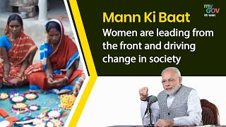 #MannKiBaat: Women are leading from the and driving change in society